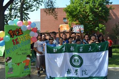 北京林业大学林学院 北京林业大学工学院 北京林业大学林金星